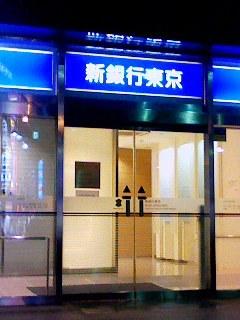 Newbank