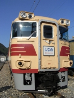 20091101_2