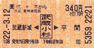 20100314_3