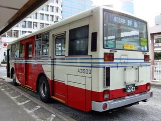 20100731