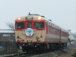20110812