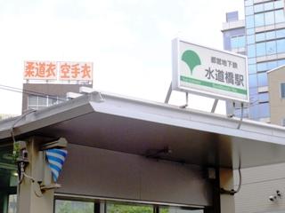 201109101