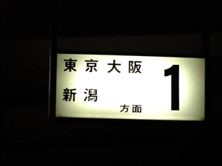 201110301